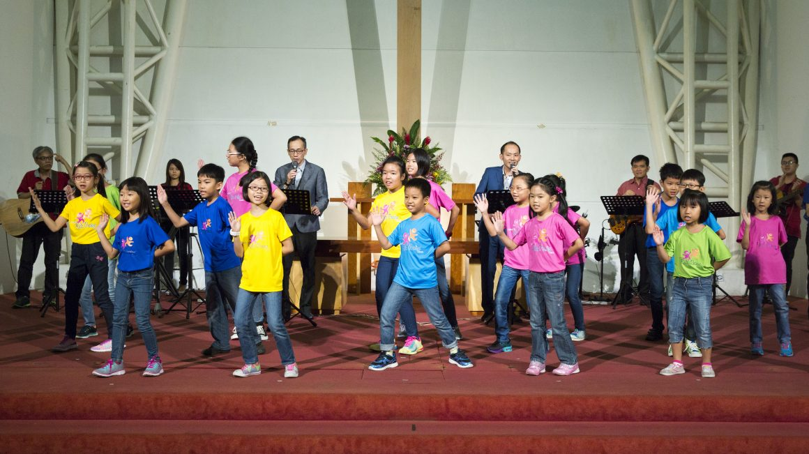 Compass Ministry (Children)