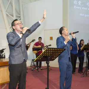 English Worship & Music Ministry