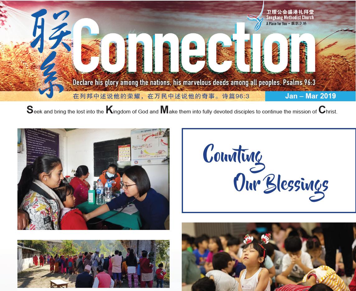 Issue 8 (Jan-Mar 19)
