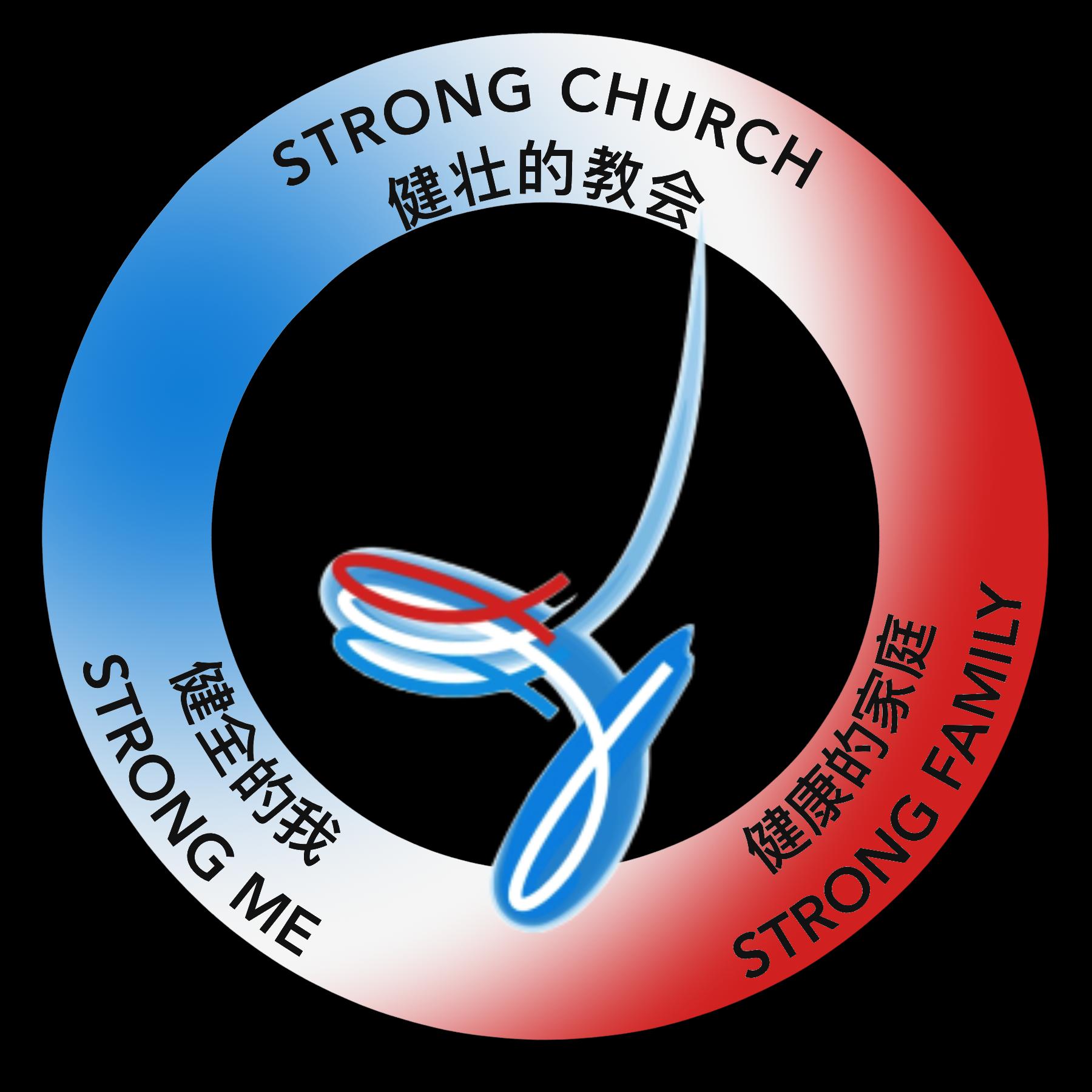 SengKang Methodist Church